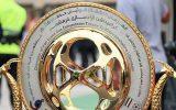 میزبان دیدار فینال جام حذفی فردا مشخص می شود/ بهاروند برای انتخاب میزبان تصمیم می گیرد