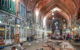 فیلم  بازار تاریخی تبریز «بزرگترین سازه سرپوشیده آجری جهان»