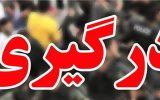 ۱۹ هزار نفر در آذربایجان دعوا کردند/ افزایش نزاع در استان