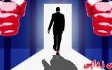 صدور ۱۵۱ فقره مجازات های جایگزین حبس در حوزه قضایی لیلان