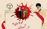 پا به پای دانشجویان شهید/ دفاع مقدس در قاب شهدای مشهدالشهدای دانشگاههای کشور