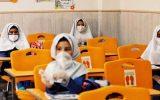انتقاد رئیس کمیته آموزش و پرورش از بلاتکلیفی در نحوه بازگشایی مدارس