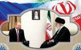 نشست روابط راهبردی ایران و روسیه | تاکید بر لزوم همکاری برای مقابله با مداخله برخی کشورها در منطقه