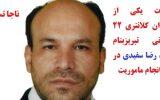 شهادت مامور انتظامی در تبریز+ عکس
