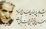 اوج کجسلیقگی و بدسلیقگی شهرداری تبریز