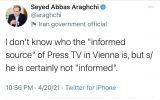 عراقچی باز هم ادعاهای «منبع مطلع» پرس تیوی را تکذیب کرد