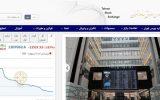 کاهش ۱۲ هزار و ۵۲۷ واحدی شاخص بورس تهران