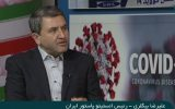 رئیس انستیتو پاستور : واکسن های ایرانی به بازار جهانی راه خواهند یافت